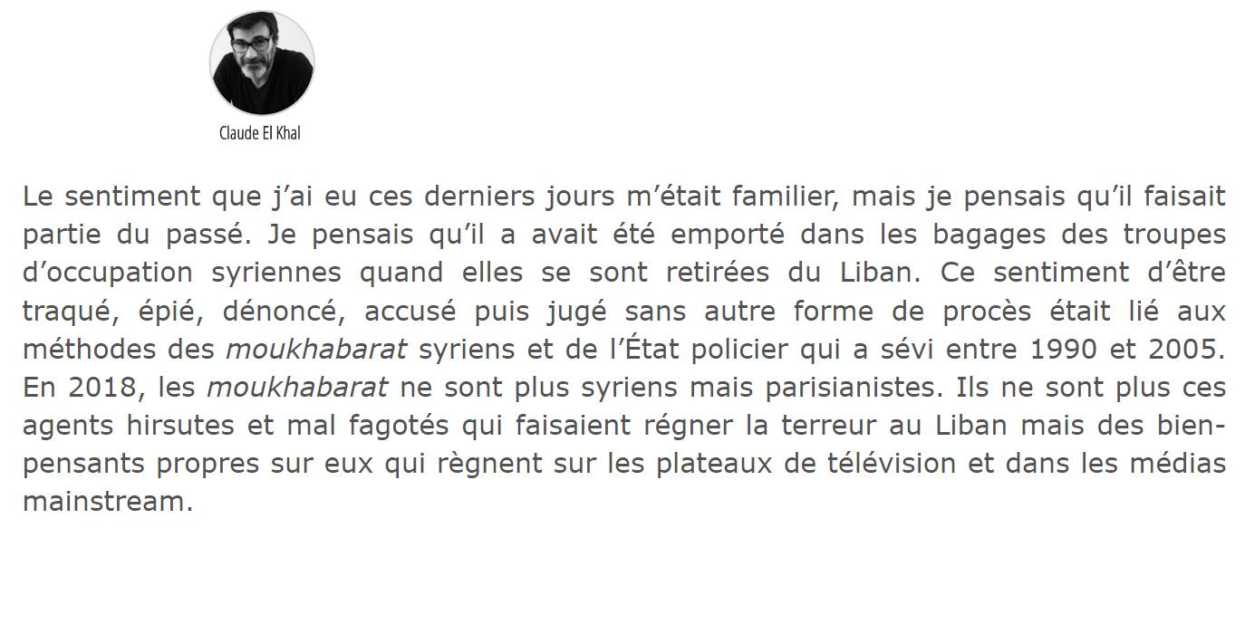 Claude-el-khal-et-les-moukhabarat-parisianistes.jpg